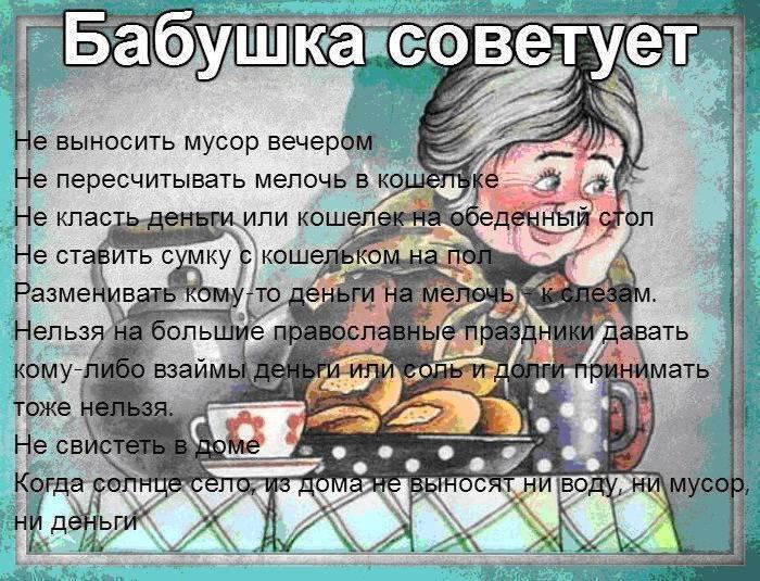 Как украсть и спрятать миллиард: краткий путеводитель по выводу и обналичиванию денег из российского бюджета