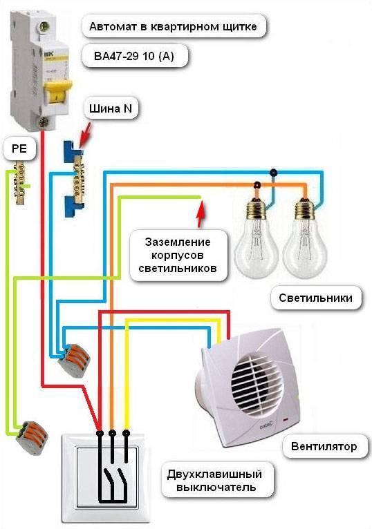 Как подключить вентилятор в ванной к выключателю: подробная инструкция