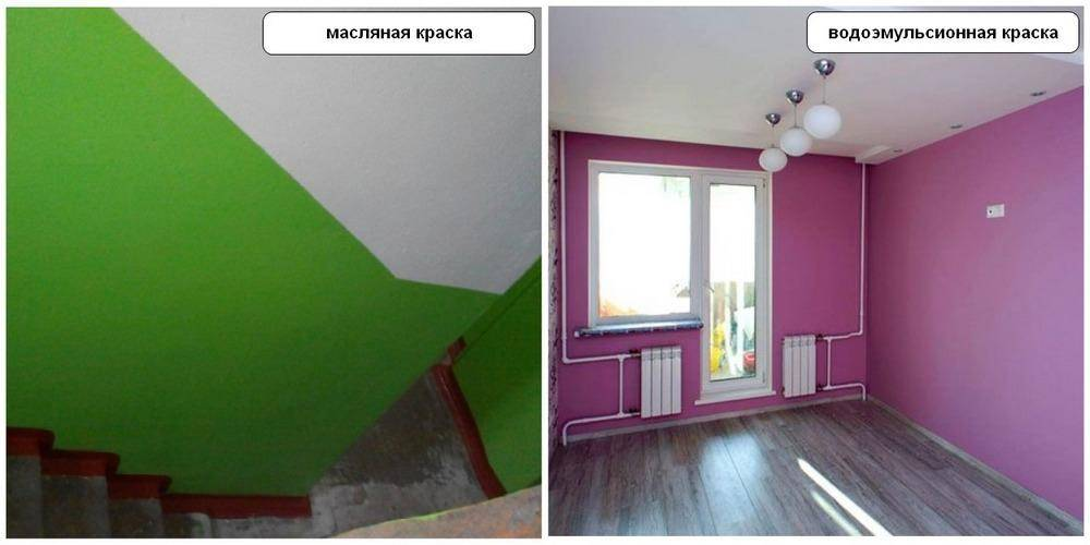 Как перекрасить декоративную штукатурку в другой цвет - probetonstroy.com
