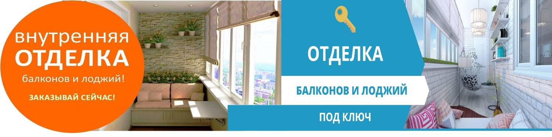 Холодное остекление балкона: особенности, плюсы и минусы, фото, видео