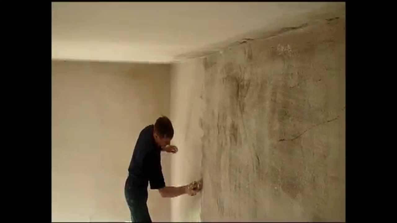 Как убрать старую побелку с потолка: несколько эффективных способов