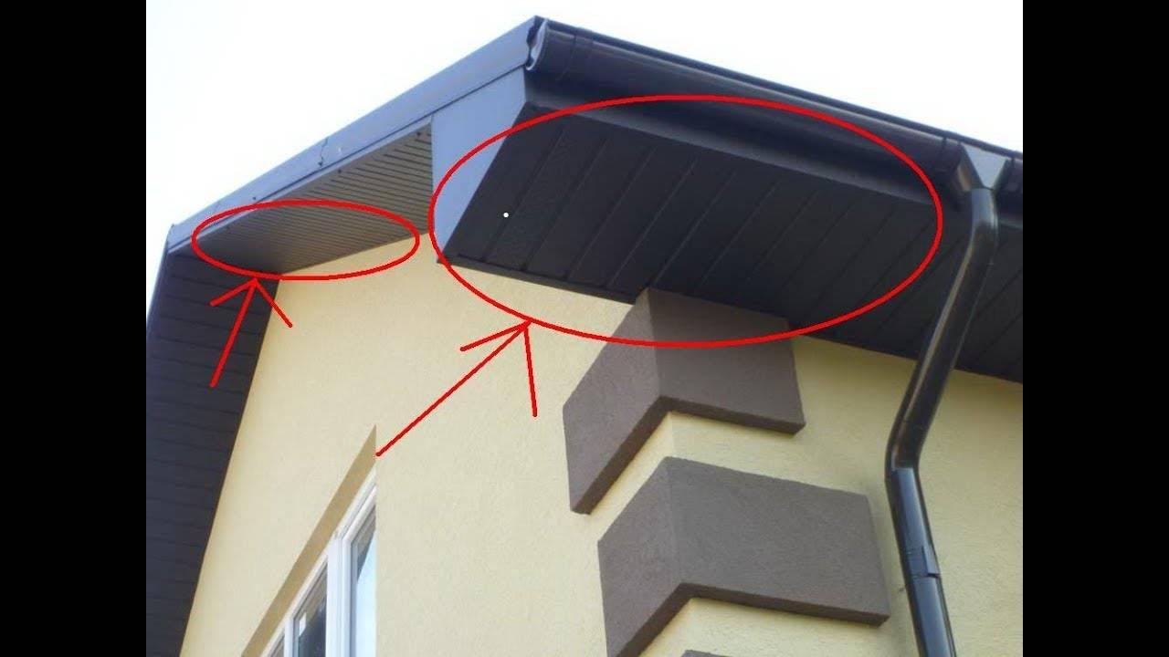 Как сделать подшивку крыши – какой материал использовать, как правильно выполнить отделку карниза