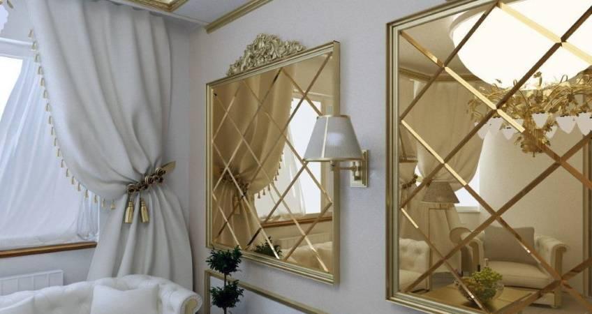 Зеркало на кухне: виды, формы, размеры, дизайн, варианты расположения в интерьере