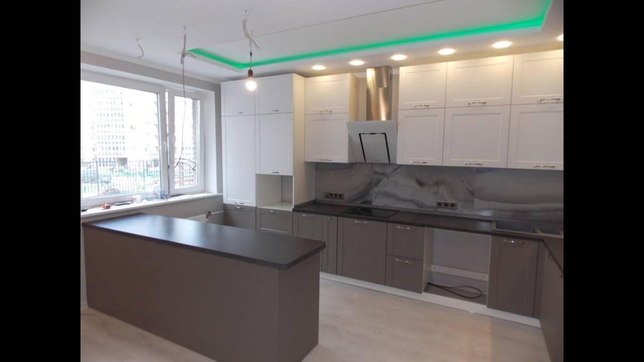 Дизайн кухни гостиной 20 кв м: фото с зонированием дизайн кухни гостиной 20 кв м: фото с зонированием