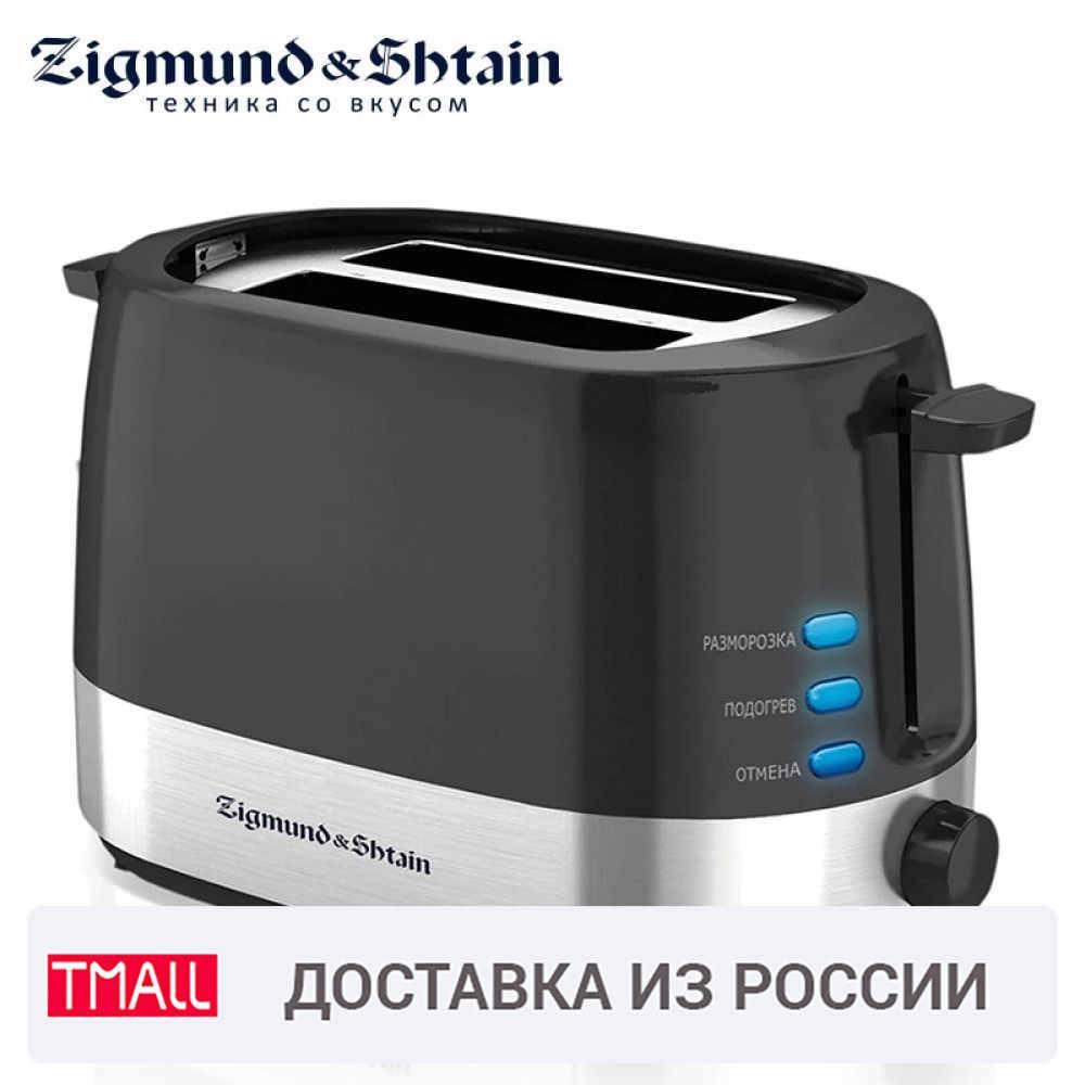 Топ тостеров на алиэкспресс: обзор +видео