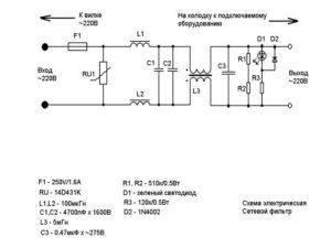 Сетевой фильтр своими руками: схема 220 в сетевой фильтр своими руками: схема 220 в