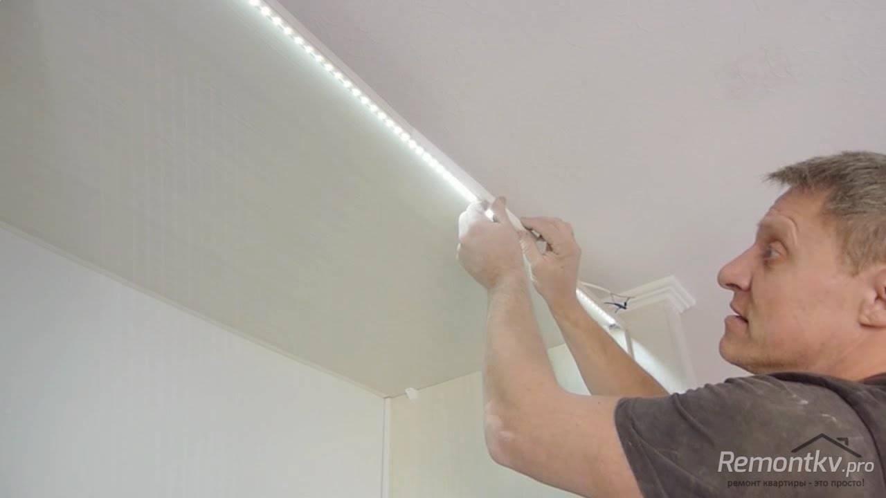Дизайнерские задумки или подсветка натяжного потолка светодиодной лентой изнутри