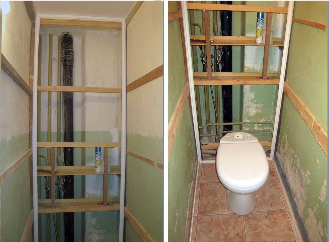 Как в туалете закрыть трубы, как спрятать трубы в ванне
