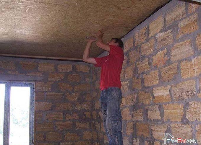 Потолок из осб плит и его отделка: подшивка и чем отделать, видео и фото, как крепить плиту, толщина и монтаж как сделать потолок из осб плит и осуществить его отделку – дизайн интерьера и ремонт квартиры своими руками