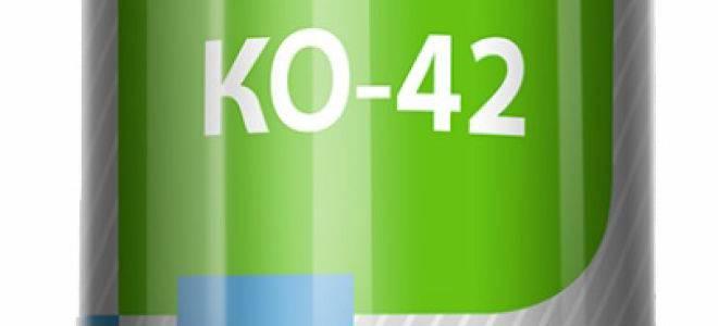 Краска ко-42 и ко-42т: технические характеристики, применение и правила нанесения