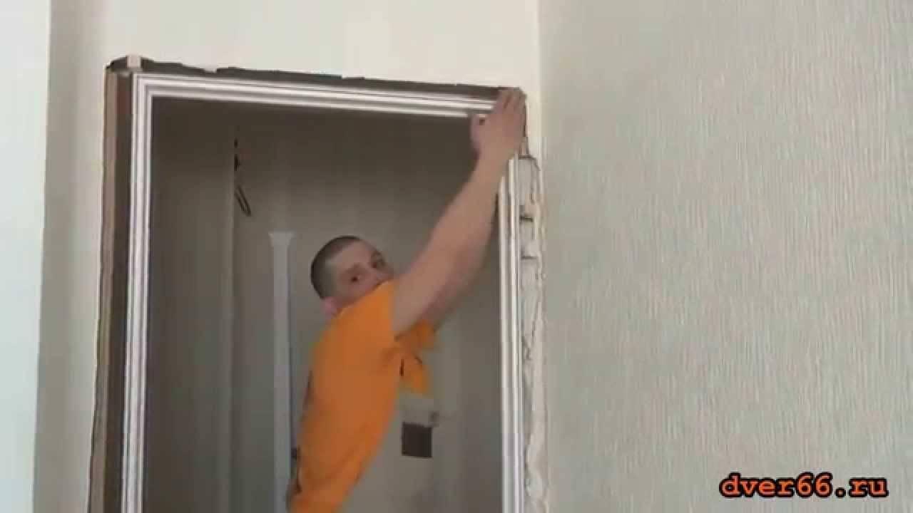 Правильная установка дверной коробки межкомнатной двери