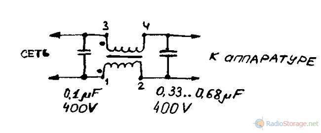 Сетевой фильтр своими руками | 2 схемы