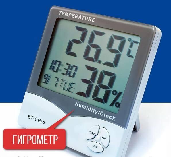 Как понизить влажность воздуха в помещении и в квартире