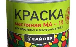 Свойства и условия применения краски марки ма-15