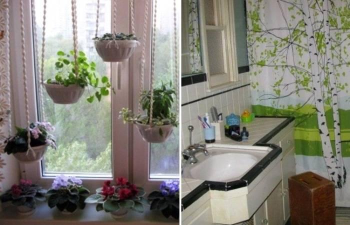 Как сделать уютным интерьер съёмной квартиры без затрат: 5 полезных советов