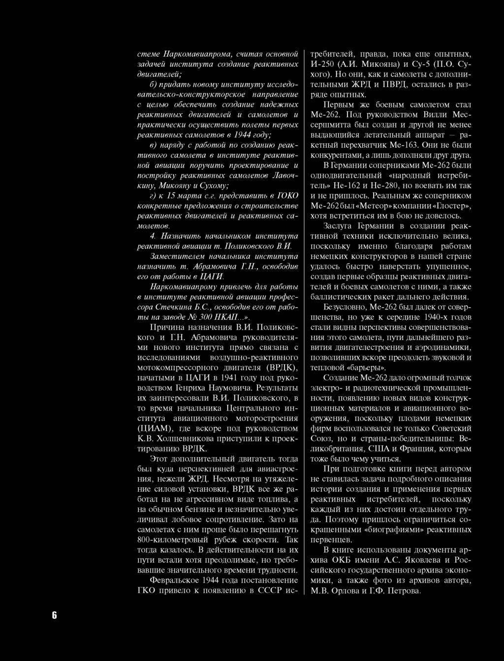 Семь малоизвестных и интересных фактов о болтах. История. Основные виды болтов
