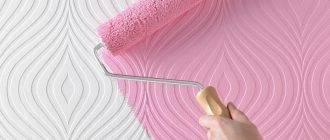 Как клеить стеклообои под покраску   советы и рекомендации от специалистов