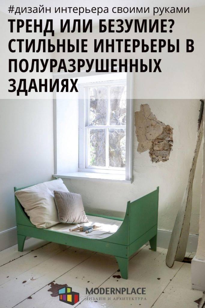20 лучших дизайнеров интерьера россии и мира
