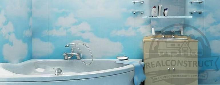 Отделка ванной комнаты пластиковыми панелями пвх, монтаж и установка своими руками, фото, дизайн. – otdelkasteny.ru