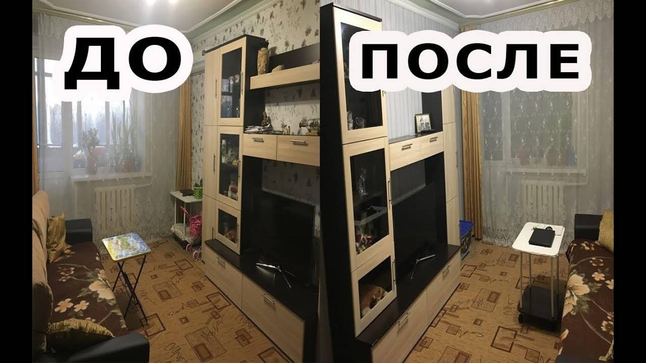Программа для расстановки мебели в квартире «дизайн интерьера 3d»