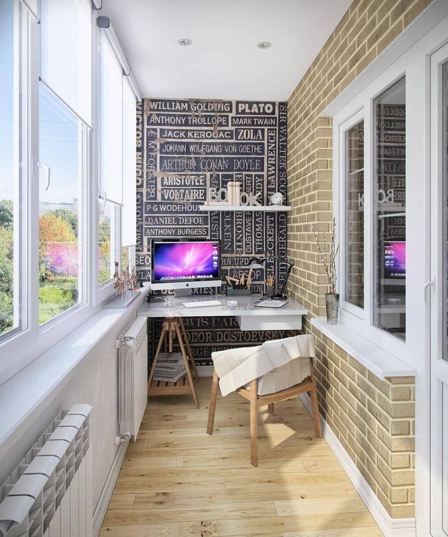 Дизайн балкона с кирпичной стеной (57 фото): варианты отделки лоджии белым и другого цвета кирпичом. как облагородить кладку?