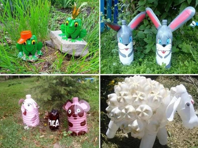Поделки из пластиковых бутылок для сада и огорода своими руками