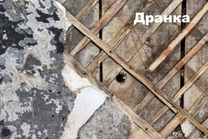 Штукатурные работы: виды материалов и смесей для оштукатуривания внутренних стен при выполнении отделки