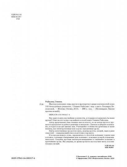 Сушка древесины: какие пороки древесных пиломатериалов образуются при сушке? какими бывают способы? вакуумная и камерная сушка, другие методы