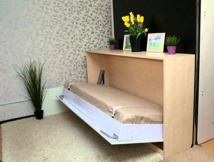 Кровать-трансформер для малогабаритной квартиры: плюсы и минусы, отзывы, фото и видео » интер-ер.ру