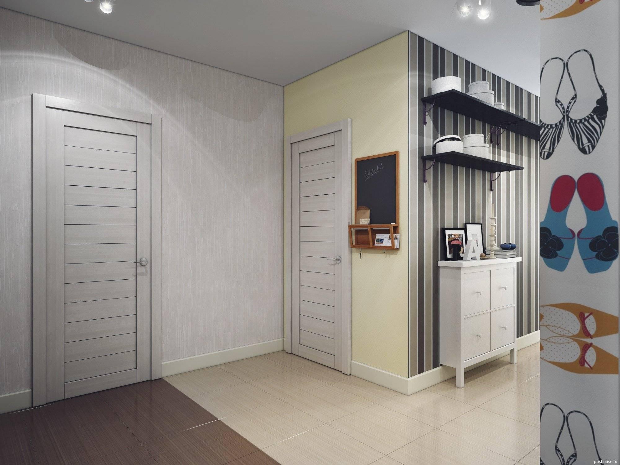 Дизайн трехкомнатной квартиры. классика или современность – что лучше для панельного дома?