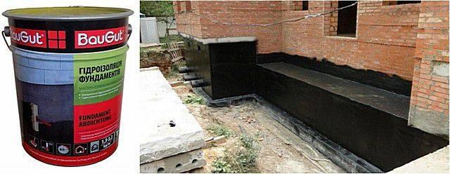Как сделать отвод воды от фундамента дома своими руками