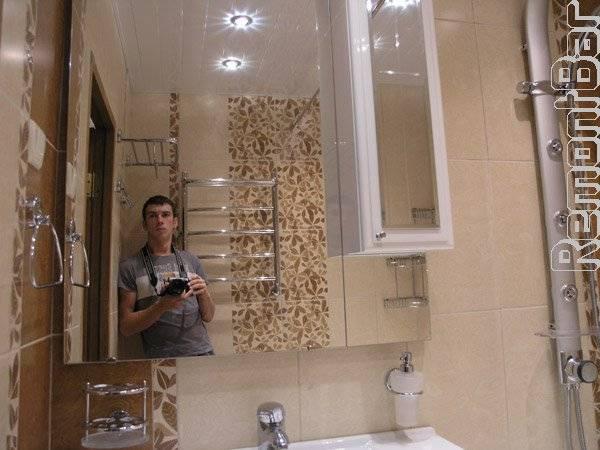 Ванная комната 170 x 170 см, типовой санузел, ванна 170