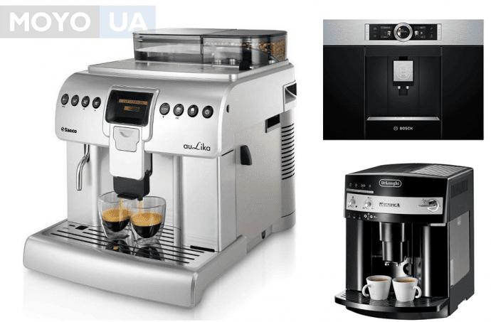 Рейтинг топ 7 лучших кофеварок для дома