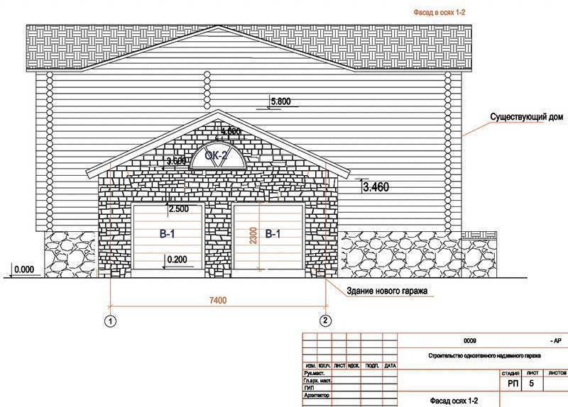 Строительство гаража своими руками