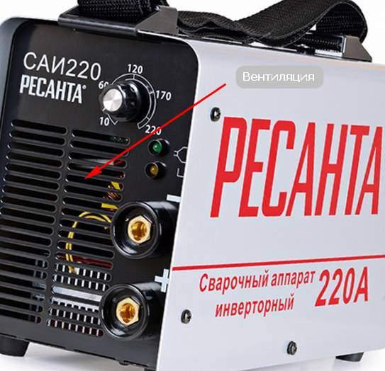 Cварочный аппарат ресанта саи 250 - отзывы, цена
