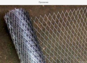Армирующая сетка для фасадной штукатурки стен