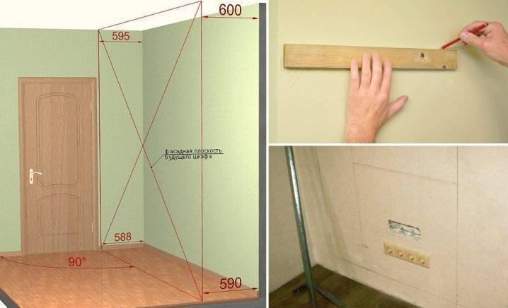 Как собрать комод с выдвижными ящиками своими руками: изучите инструкцию, посмотрите схему, подготовьте детали и правильно сделайте нужный предмет