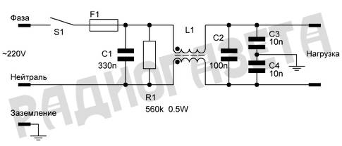 Сетевой фильтр своими руками – схема 220 В