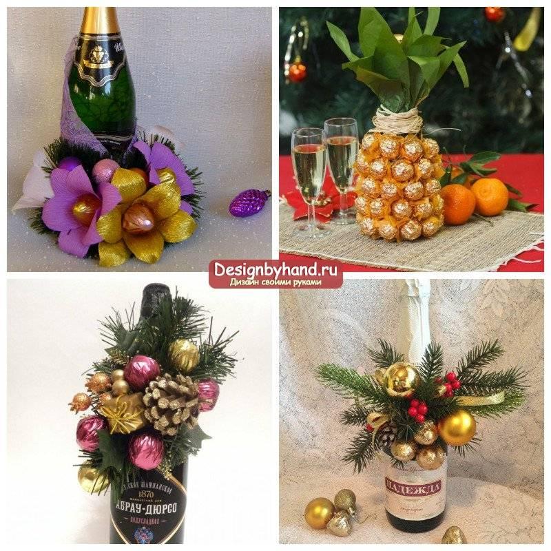 Декупаж новогодних бутылок шампанского своими руками: 5 подробных мастер-классов