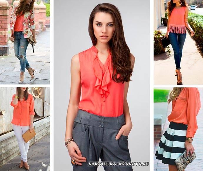 Коралловый цвет в одежде, аксессуарах, косметике. фото | lookcolor