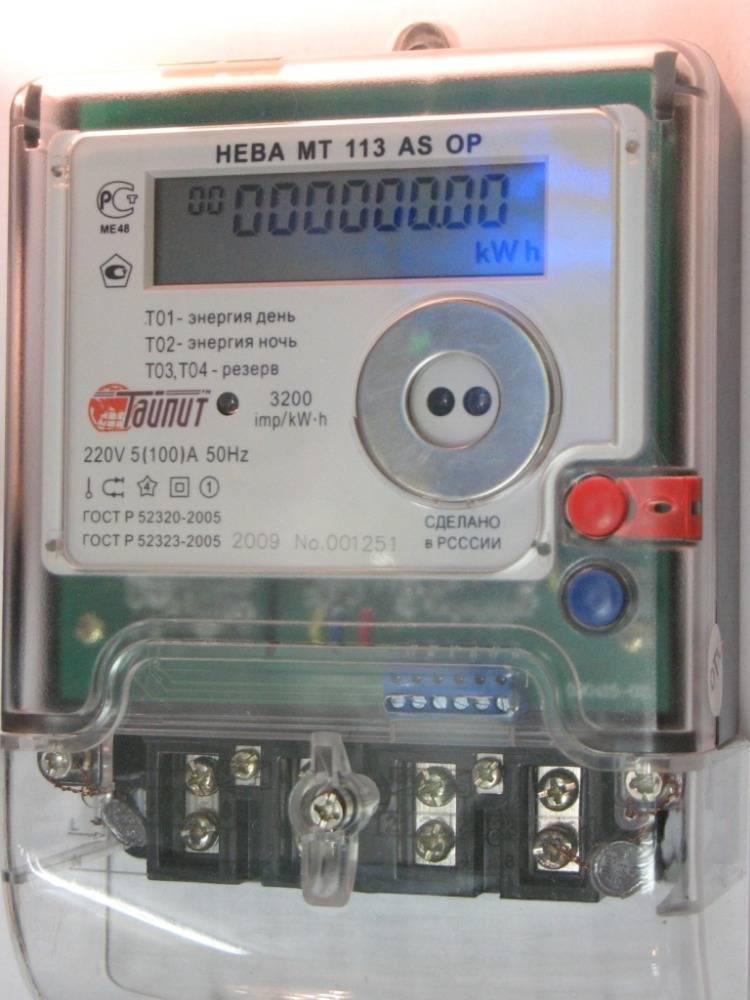 Выгодно ли устанавливать двухтарифный счетчик на электроэнергию