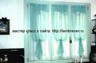 Инструкция о том, как сделать шторы, гардины или занавески своими руками (23 фото)
