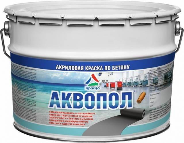 Чем покрасить пол по бетону: износостойкие акриловые и эпоксидные краски
