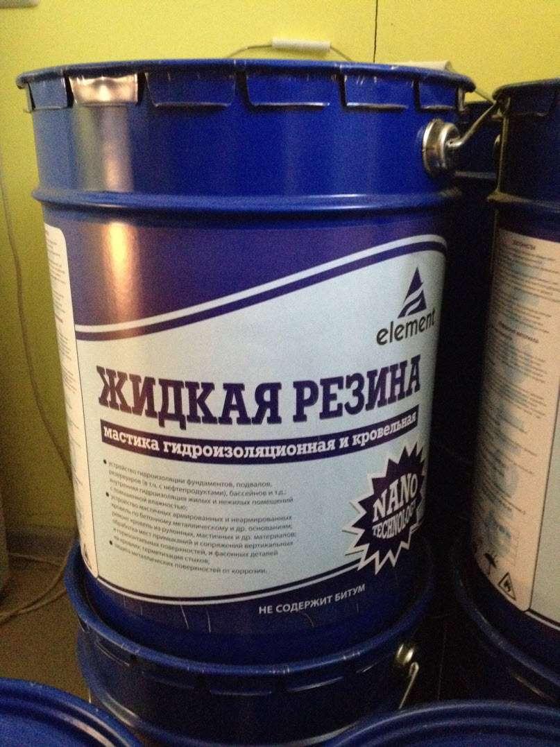 Жидкая резина для гидроизоляции: виды, отзывы + особенности применения