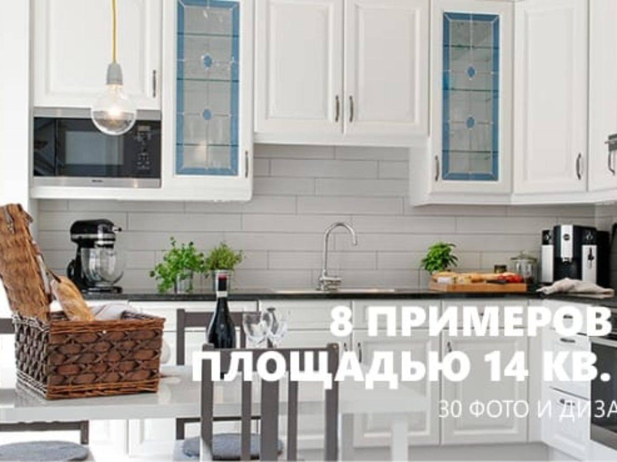 Двери для кухни: советы специалистов и отзывы (+фото)   современные и модные кухни