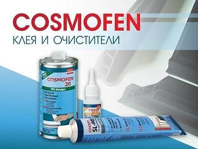 Клей «космофен» (26 фото): инструкция по применению и технические характеристики, выбор для натяжных потолков и металла, отзывы
