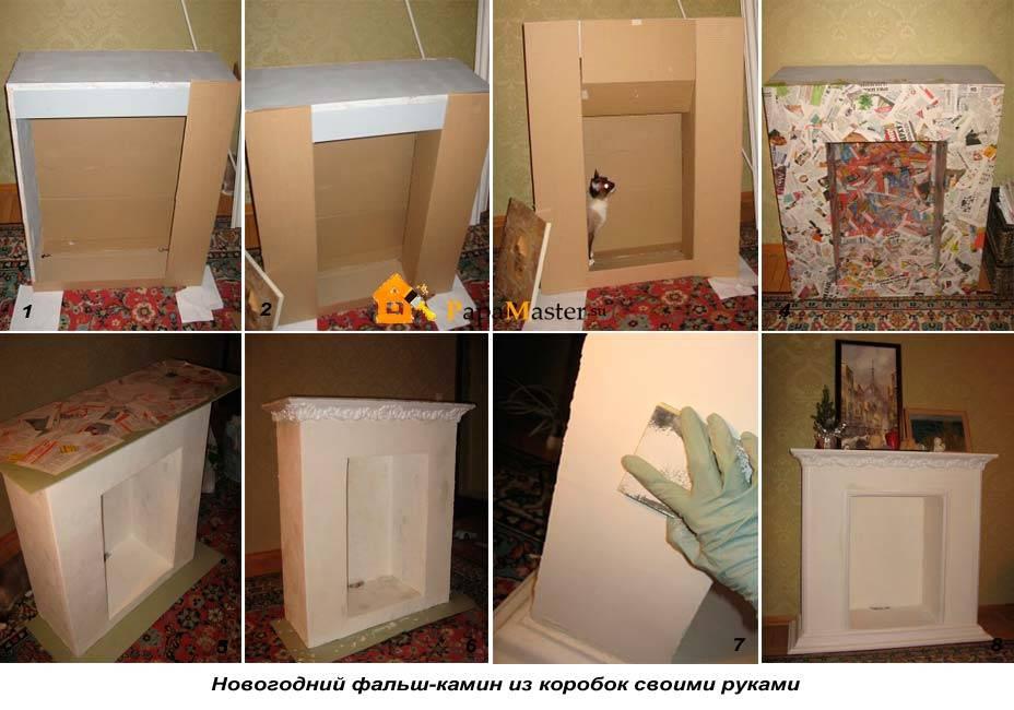 Камин из картона своими руками +90 фото: пошаговый мастер-класс