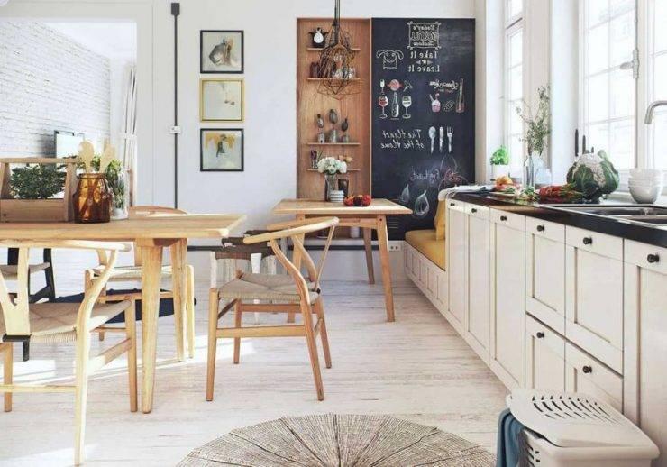 Кухня в скандинавском стиле (100 фото)