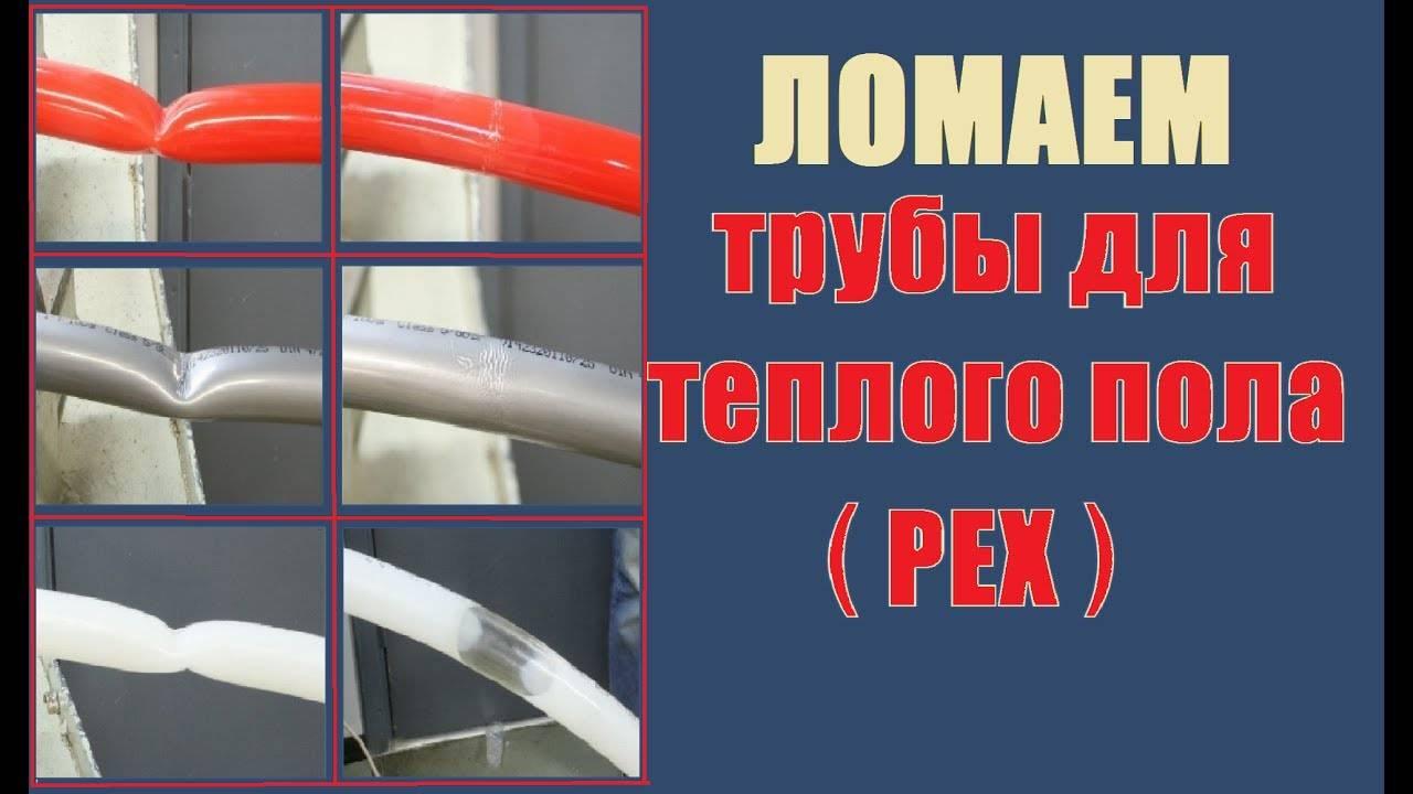 Трубы для теплого водяного пола: какие лучше + расчет затрат