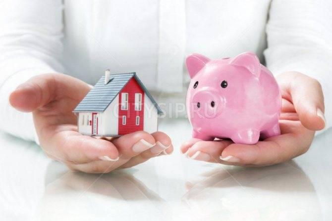 Как сэкономить на строительстве дома?